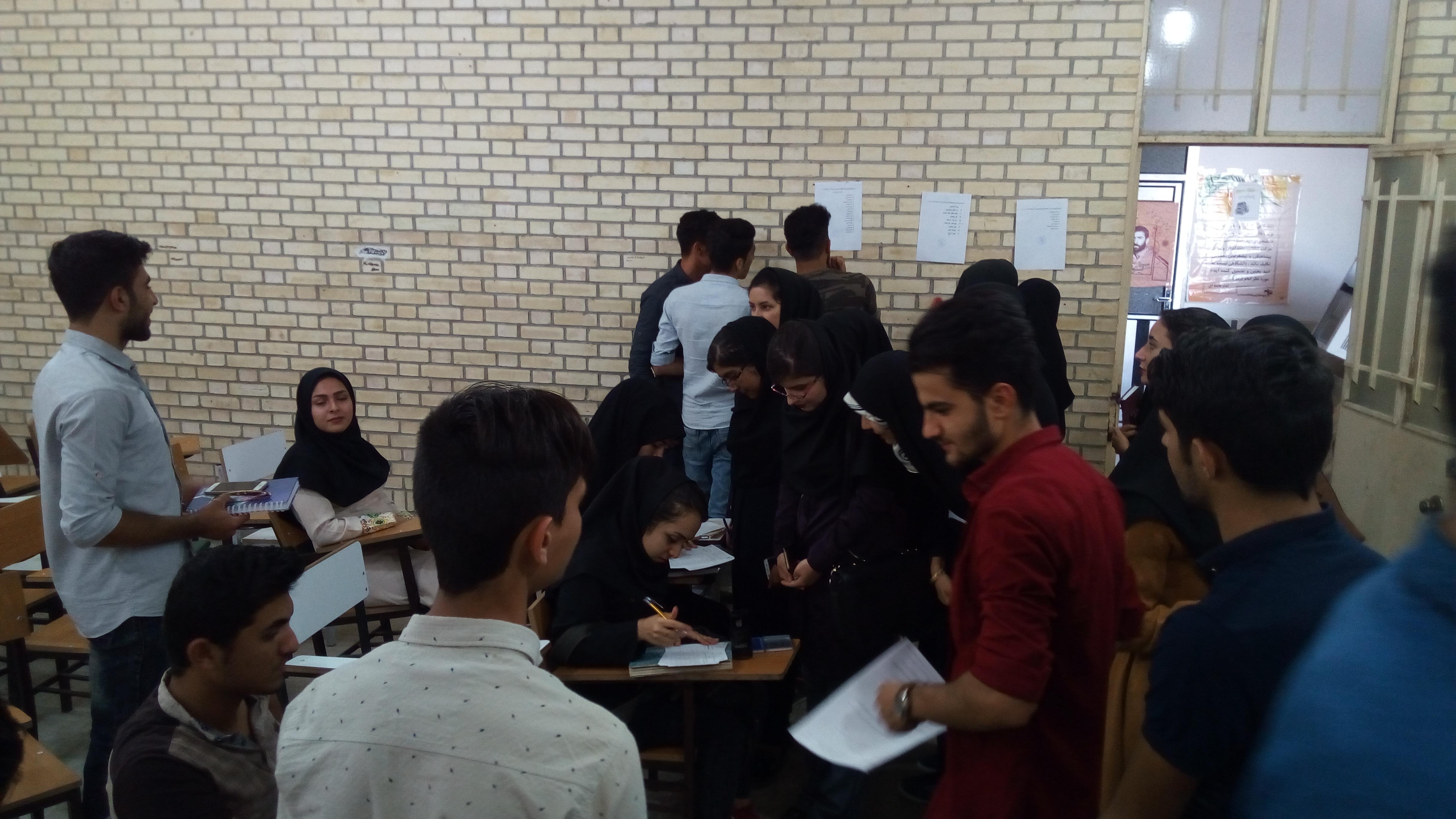 ثبت نام انتخابات شورای مرکزی کانون های فرهنگی، انجمن های علمی ، شورای صنفی