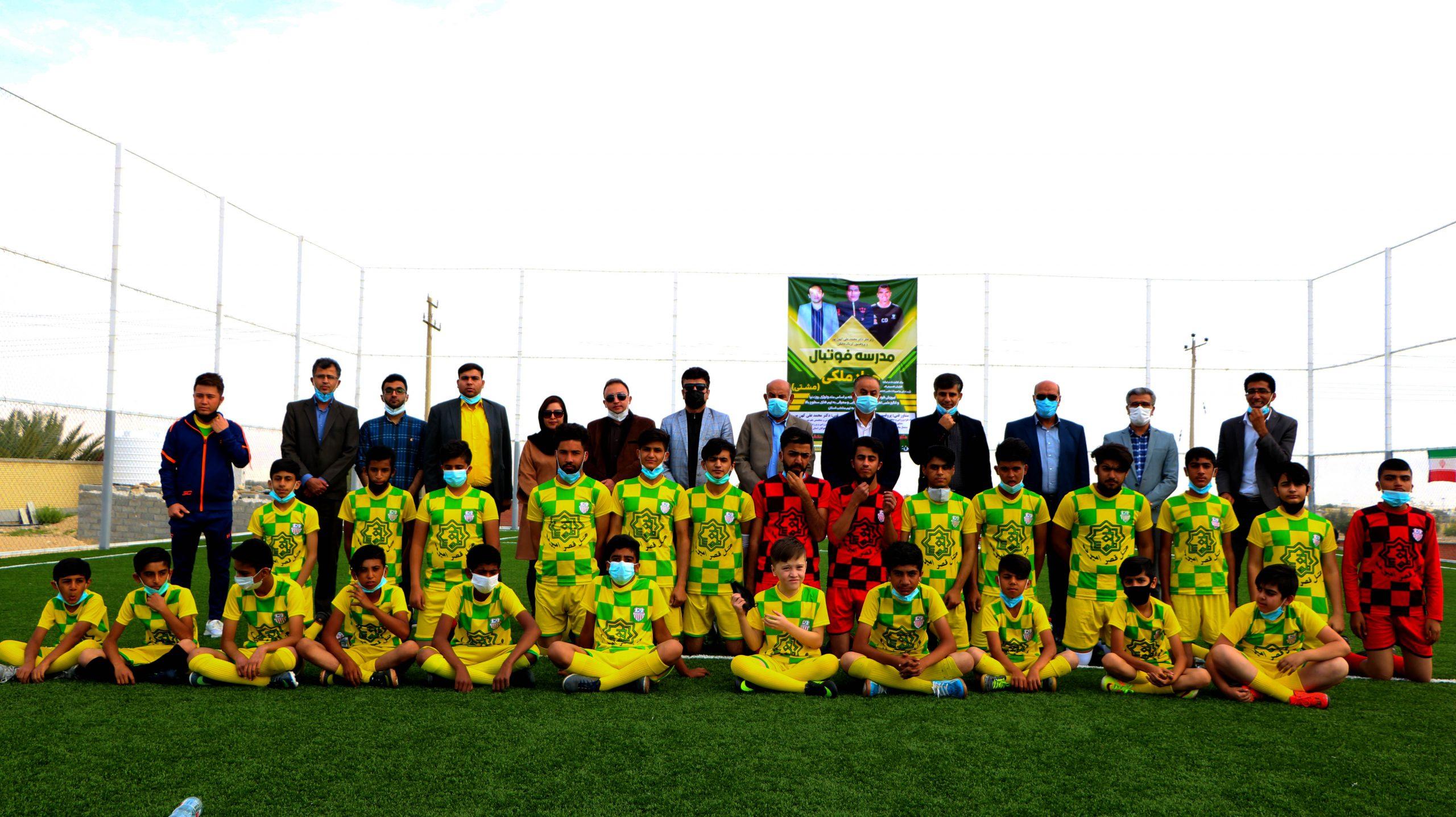قرارداد همکاری دانشگاه دولتی با مدرسه فوتبال آذرمهرلامرد