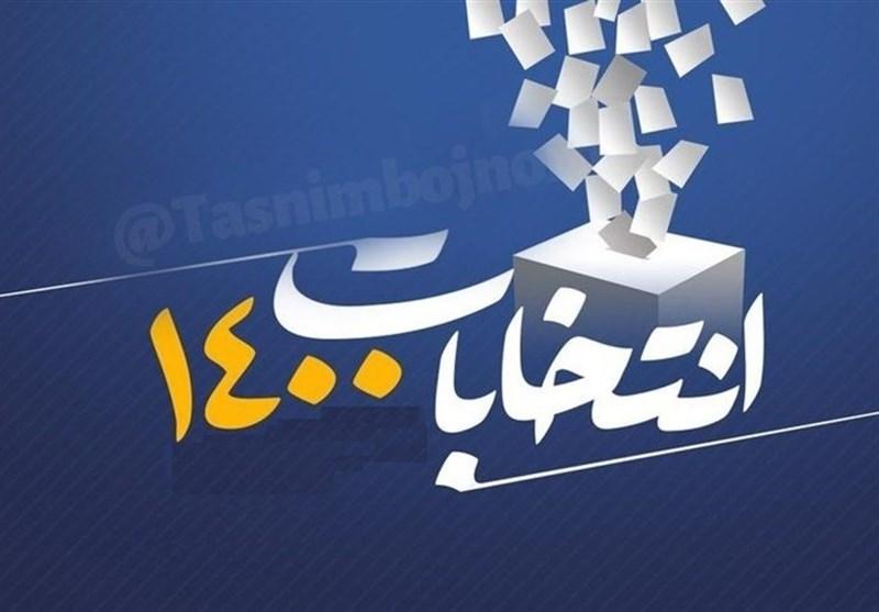 قدردانی مرکز آموزش عالی لامرد از حضور مردم در انتخابات