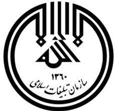 دیدار رییس مرکز آموزش عالی لامرد با رییس اداره ی تبلیغات اسلامی شهرستان
